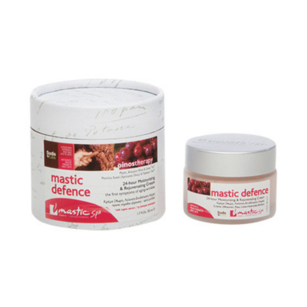 Mastic Spa Deep Hydra Mask 50ml